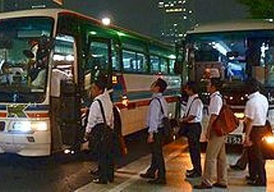 深夜急行バス時刻表