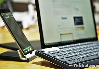 ロジクール K370s 購入レビュー、Unifyingでマウスと同時接続するWindows編