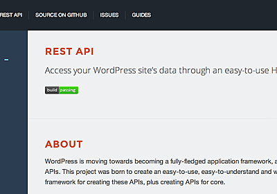 WordPress JSON REST API Version 1.1 Released with New Authentication Documentation – WP Tavern