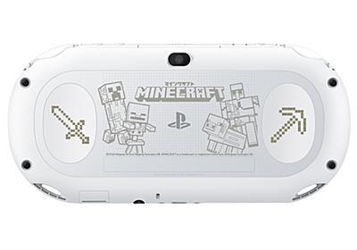 ソニーストア、「マインクラフト」とPS Vitaのコラボモデルを12月6日発売 - CNET Japan