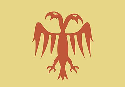 中世セルビア王国の勃興と野望 - 歴ログ -世界史専門ブログ-