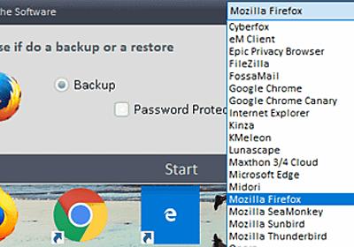 無料で簡単に30種類以上のブラウザのプロファイル設定を保存・復元可能な「Hekasoft Backup&Restore」 - GIGAZINE