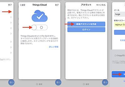 iOS 12ではiCloud Keychainのパスワードマネージャーがサードパーティ製アプリにも許可され、アプリ内で強力なパスワードを作成することが可能。 | AAPL Ch.