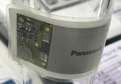 パナソニックのフレキシブル電池、非接触充電をアピール   日経 xTECH(クロステック)