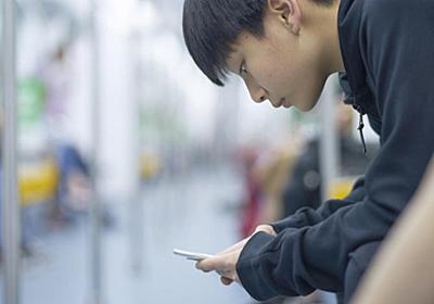 ネット平均利用時間が最も長い国はフィリピン、日本は最下位--BusinessFibre調べ - CNET Japan