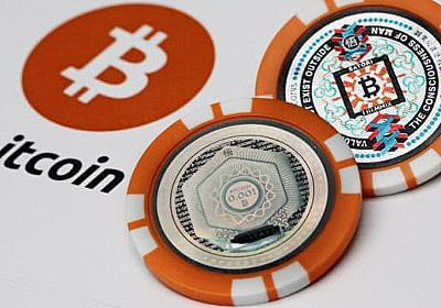 ビットコイン急落 「テザー」絡み疑念広がる  :日本経済新聞
