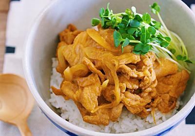 【ゆる自炊】ポリ袋で安い! 早い! うまい! お肉やわらか「豚カレー丼」【今週は夏丼】 - メシ通 | ホットペッパーグルメ