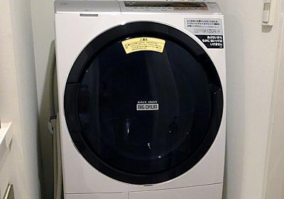 【洗濯機4連続レビュー:1】至れり尽くせりで執事のような、日立「ビッグドラム」【家電製品レビュー】- 家電 Watch