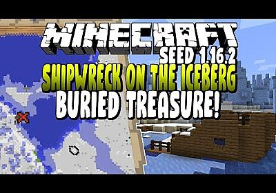 Shipwreck on the Iceberg and Buried Treasure Seed for Minecraft 1.16.2