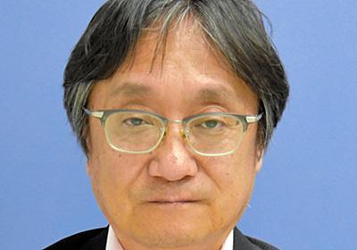 老後の蓄え、地方は2500万円必要? 宮城のFP試算:朝日新聞デジタル