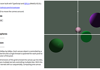 JavaScriptでGPUを簡単に扱えるライブラリ「GPU.js」レビュー、並列処理で多次元の演算が爆速に - GIGAZINE