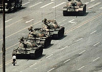 Bill Gates' Corbis sold Tiananmen Square photos to Chinese firm