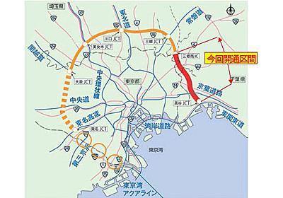 NEXCO東日本定例会見。廣瀨社長が「開通までに半世紀を要した大事業」という外環道千葉区間全通を説明 「6月2日の開通式典では皆さんと開通を祝いたい」 - トラベル Watch