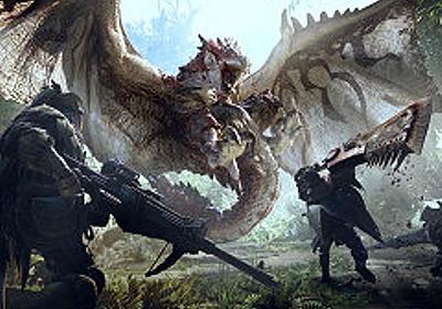 PC版「MONSTER HUNTER: WORLD」(モンスターハンター:ワールド)は8月10日,Steamで狩猟解禁! - 4Gamer.net