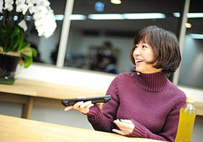 メレ子さんがテレビで大発見! VIERAの大画面&「お部屋ジャンプリンク」で昆虫写真を鑑賞してみた - はてなニュース