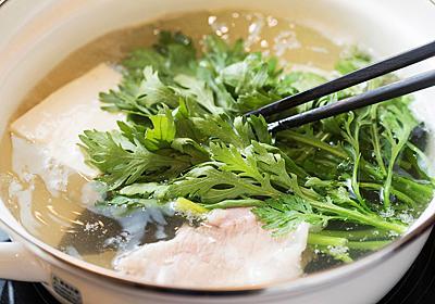 東洋医学から学ぶ ストレスを感じたときに是非食して頂きたい簡単薬膳レシピ | アクティブ・ベル
