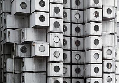 保存か? 解体か? 「中銀カプセルタワー」のフォトギャラリー 21点 | ナショナルジオグラフィック日本版サイト