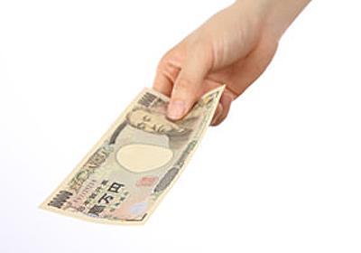 【借金】何故友人にお金を貸すのか。友人との金の貸し借りについて|今日はヒトデ祭りだぞ!
