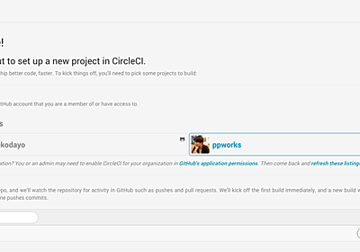 Circle CIでbundle updateのPull Request作成を自動化する手順 - pblog