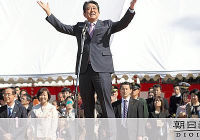 安倍前首相の不起訴、一部は不当  「桜」夕食会で検審:朝日新聞デジタル