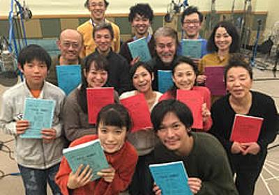 つばき、時跳び | NHK オーディオドラマ