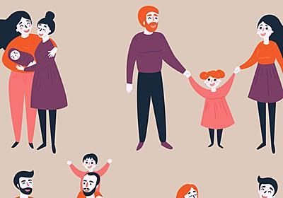家族の形が37種類あるデンマーク。家族が目まぐるしく変化する日常と人々の心 | ハフポスト LIFE