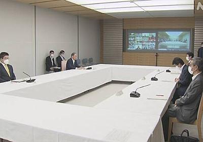政府 ワクチン「接種済証」など利用の基本的考え方を決定 | 新型コロナ ワクチン(日本国内) | NHKニュース