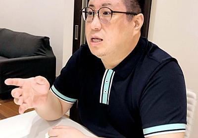 <4>プレーヤーの思い 「こく兄」こと太田さんに聞く 負のイメージ 変化の兆し||愛媛新聞ONLINE