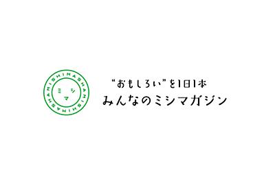 """""""奪われた言葉(1)"""