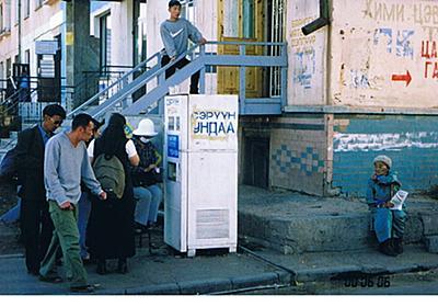 キューバの経済 番外編: モンゴル唯一の自販機 - 山形浩生の「経済のトリセツ」