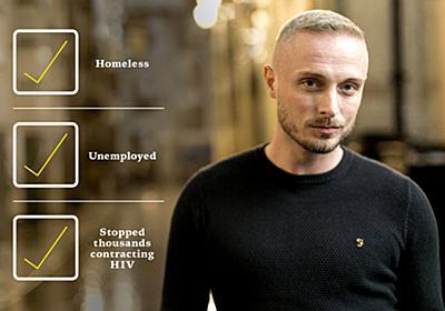 無職でホームレス。そんな男が何千人もの人をHIV感染から救った