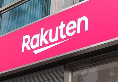 楽天モバイルは総務省に毎月報告を——Rakuten Mini周波数無断変更で厳重注意 - ケータイ Watch