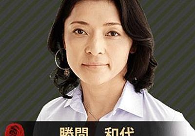 勝間和代が考える「日本が滅びないためにやるべきこと」 「不倫しようが何しようが子供は国の宝、すべて税金で賄う」 | キャリコネニュース