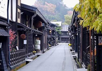 岐阜県はおしゃれな喫茶店が多いし、飛騨牛は絶品だし、飛騨山脈や白川郷は必見なのに交通の便がイマイチでなんか損してる→岐阜県内の観光・食事スポットが集まる - Togetter