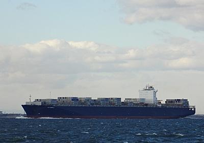コンテナ船BUTTERFLY - SHIPS OF THE PORT
