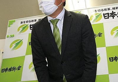 宝塚市長選 落選の維新新人・門氏「思いを実らせることができず申し訳ない」|総合|神戸新聞NEXT