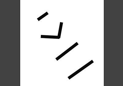 清らかさを失った大人にしか見えない概念の絵が誕生「親の顔より見たモザイク」→見えない人々の解答とのギャップがすごい - Togetter