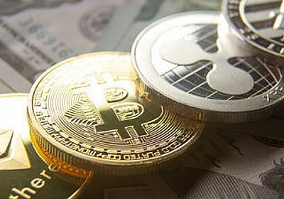 「仮想通貨を法定通貨にする」と発表したマーシャル諸島に「考え直すべき」とIMFが提言 - GIGAZINE