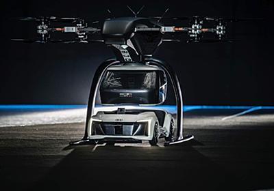 アウディ、空飛ぶタクシーの初フライトに成功…自動運転EVで道路も走行 | レスポンス(Response.jp)