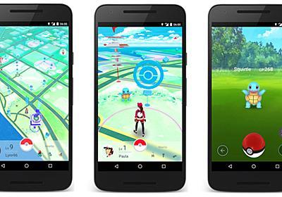 6be53c151b ポケモンを現実世界でプレイできるアプリ「ポケモンGO(Pokémon GO)」