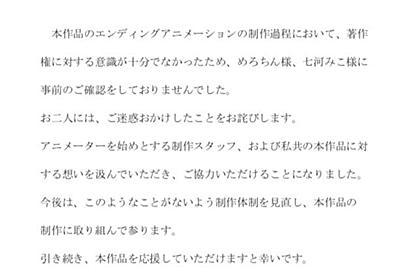"""TVアニメ「星合の空」公式 on Twitter: """"「星合の空」エンディングアニメーションについて 星合の空製作委員会 https://t.co/Kr997tVtI1"""""""