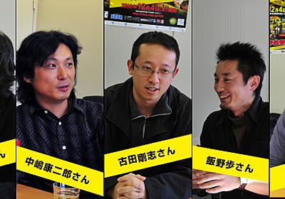 『428 ~封鎖された渋谷で~』音楽座談会 参加メンバー紹介:ゲーム音楽制作 株式会社ノイジークローク