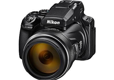 ニコン、望遠端3,000mm相当の「COOLPIX P1000」を国内発売 - デジカメ Watch