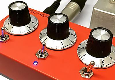 フランス発、1万円以下で買える3音ポリフォニック・アナログ・シンセ「Krischer」 - ICON