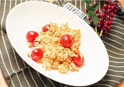 包丁まな板なしで簡単!ミニトマトと卵のオイマヨ炒めのレシピ - ひろさんきっちん♪薄味でも満足な魔法レシピ