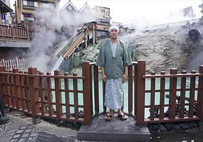 【草津温泉】風評被害を払拭しに草津観光に行ったらむしろ繁盛してて感心させられた件 | SPOT