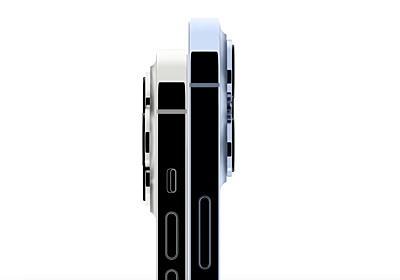 iPhone 13シリーズは「デュアルeSIM」対応、ミリ波は今回も非対応 - Engadget 日本版