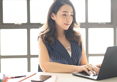 「期待以上と思われる人」が人知れずしている事 | リーダーシップ・教養・資格・スキル | 東洋経済オンライン | 経済ニュースの新基準
