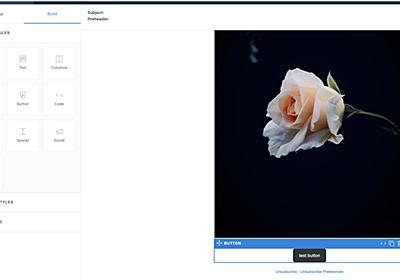 配信メールのテンプレート管理をSendGirdからgo:embedを用いた方法に変更した話 - LayerX エンジニアブログ