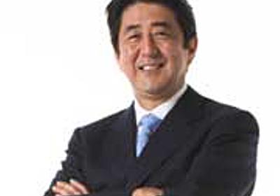"""[B! 安倍晋三] 安倍晋三 on Twitter: """"東日本大震災でもスポーツの力を実感しましたが、世界の強豪を相手に最後まで自らの力を信じ、勝利を諦めないラグビー日本代表の皆さんの勇姿は台風で大きな被害を受けた被災者の皆さんにとっても元気と勇気を与えてくれるものだと思います。日本代… https://t.co/2rH7QTyFNU"""""""